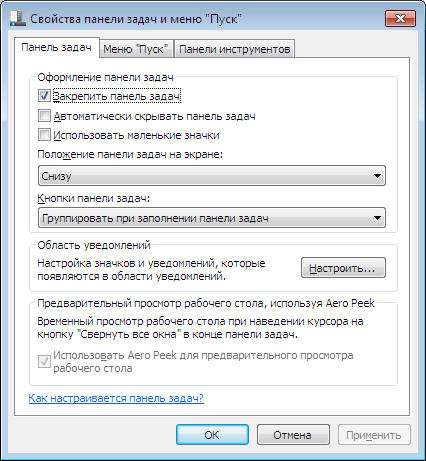 Windows 7 user interface